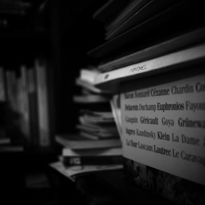 Alla scoperta della biblioteca ibrida