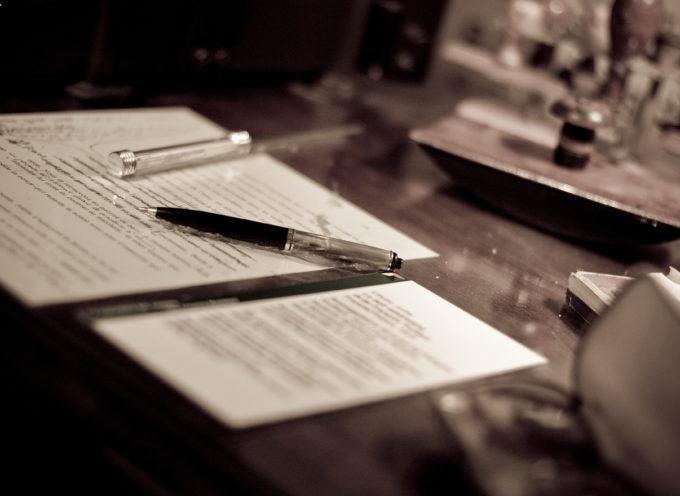 Rai – Selezione giornalisti professionisti 2014