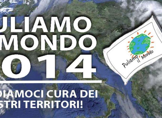 Puliamo il mondo 2014! L'iniziativa di Arezzo