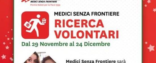 A Natale ci prendiamo cura dei tuoi regali – Medici senza frontiere cerca volontari aretini