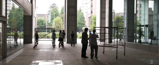 L'Università delle Nazioni Unite cerca dipendenti