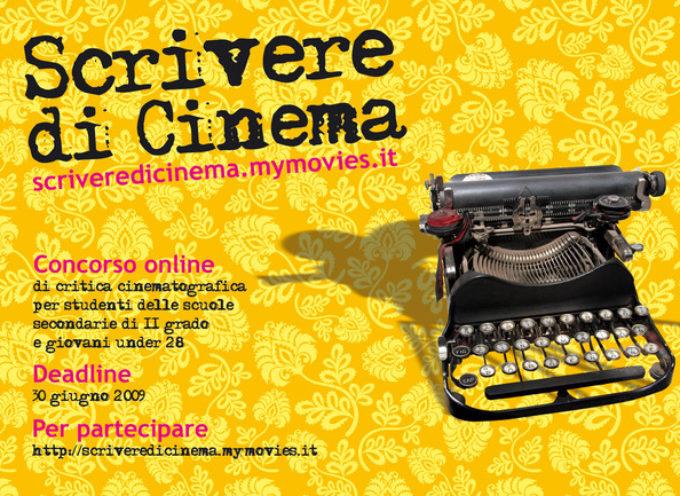 Concorso nazionale per giovani aspiranti critici cinematografici: Scrivere di cinema – Premio Alberto Farassino