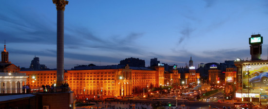 SVE di 9 mesi in Ucraina sui temi della cittadinanza Europea