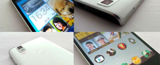 "Concorso: ""Talent Lab"", in Cina con Huawei"