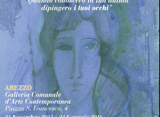 """Mostra: Amedeo Modigliani :""""Quando conoscerò la tua anima dipingerò i tuoi occhi"""" dal 21 novembre 2015 al 24 gennaio 2016"""