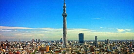 Bando Vulcanus: Tirocini in azienda in Giappone