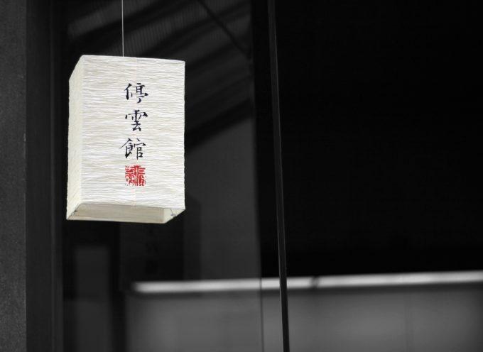 Campus Universitario del Pionta: Riparte il corso di lingua e cultura cinese