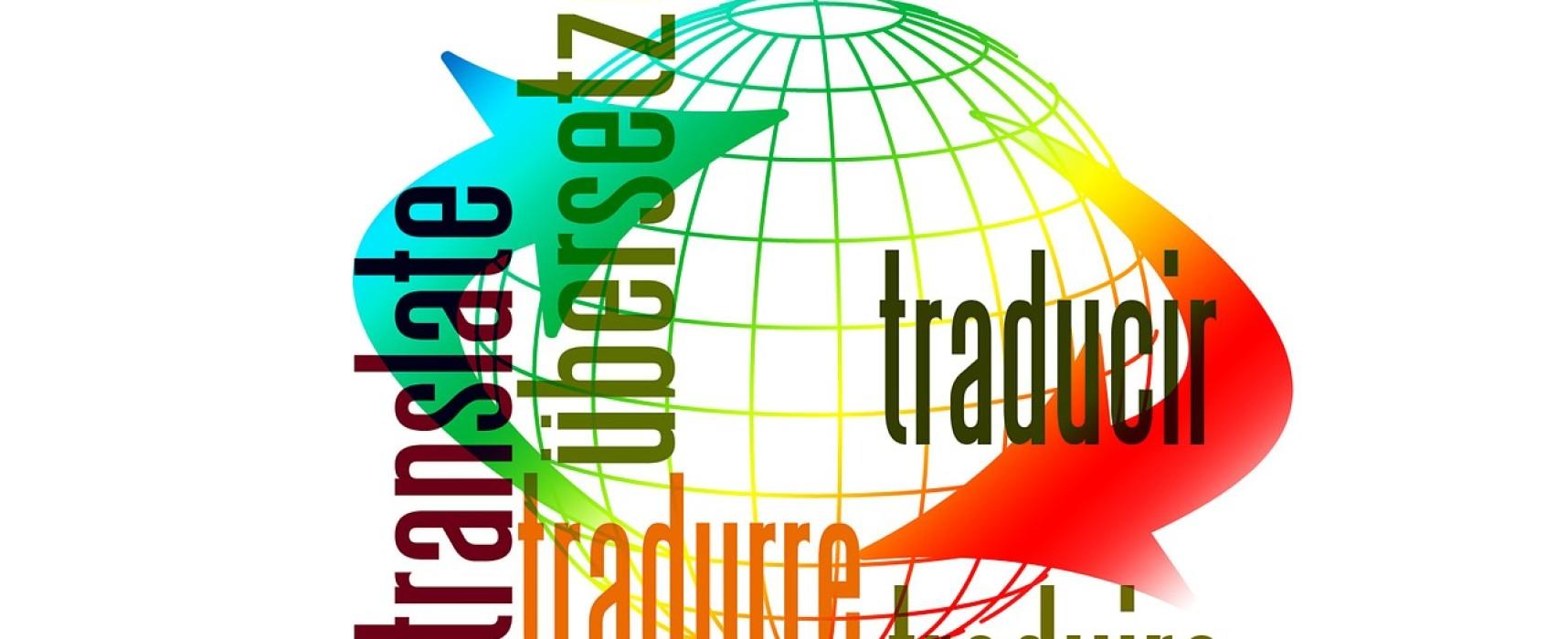 Stage retribuiti di formazione alla traduzione per for Formazione parlamento