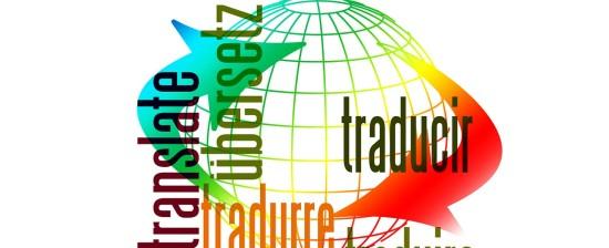 Stage retribuiti di formazione alla traduzione per diplomati al Parlamento Europeo