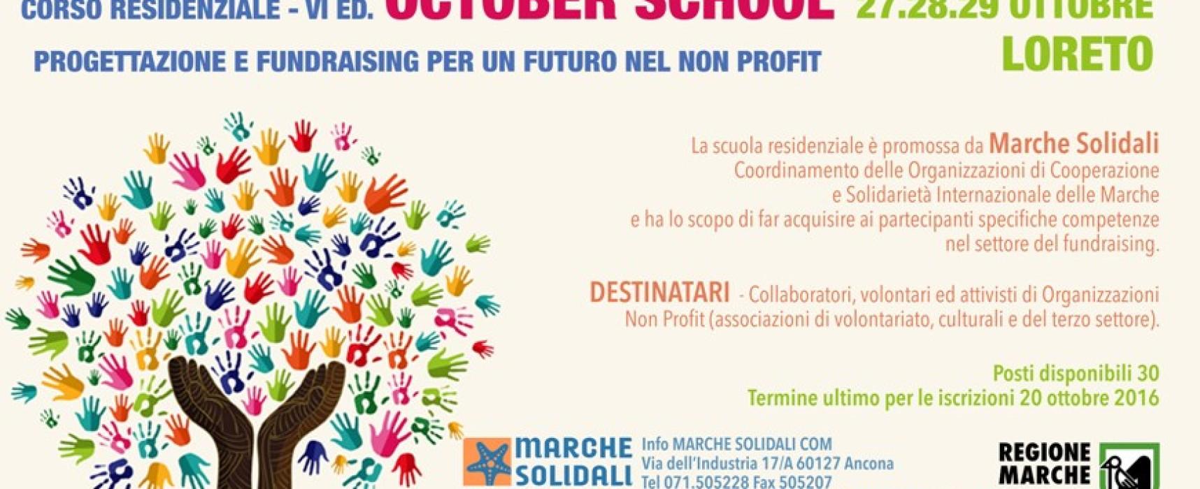 """A Loreto: """"Progettazione e FUNDRAISING per un futuro nel non profit"""": lezioni frontali ed esercitazioni pratiche"""