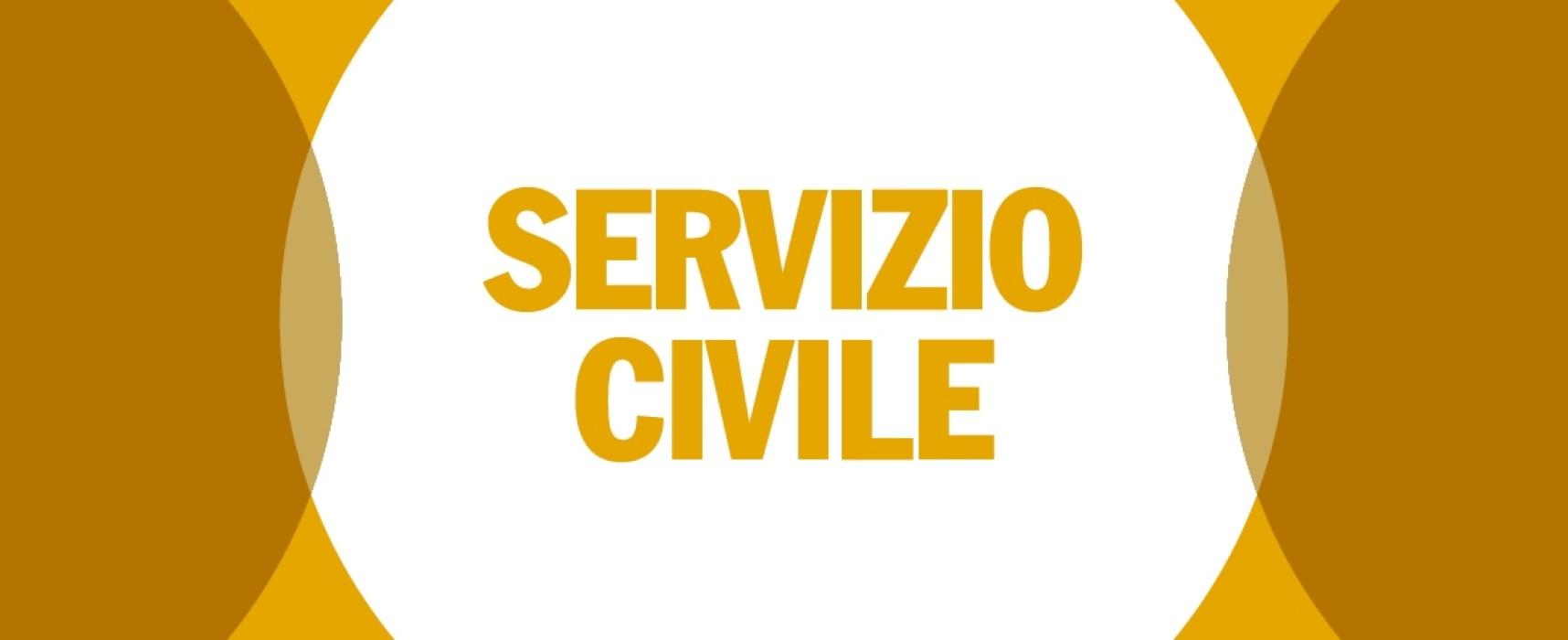 Giovanisì: Bando di Servizio Civile Regionale – 17 novembre/16 dicembre 2016