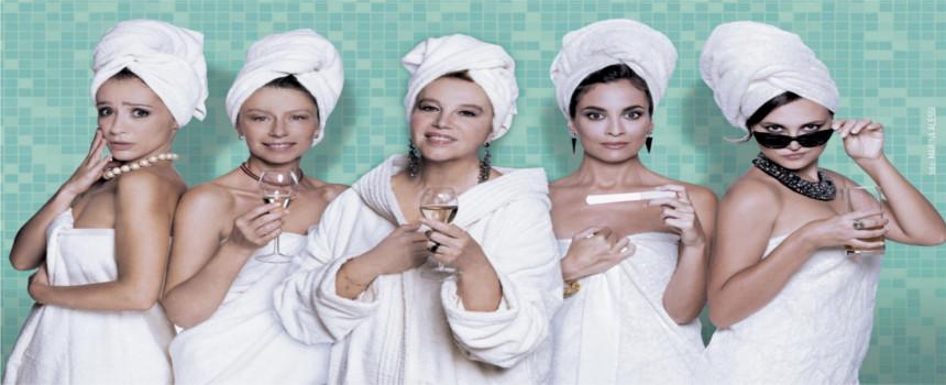 Stefania e amanda sandrelli protagoniste al teatro petrarca con lo spettacolo il bagno i - Il bagno teatro ...