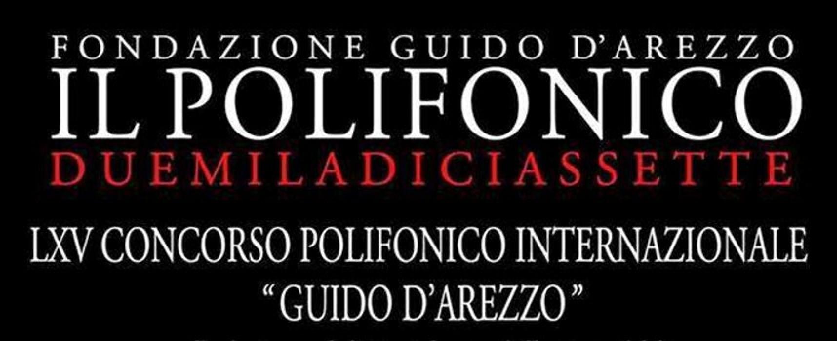 """Polifonico 2017: la 65esima edizione del Concorso Internazionale """"Guido d'Arezzo"""". Tanti gli eventi collaterali, e tutto a ingresso gratuito."""