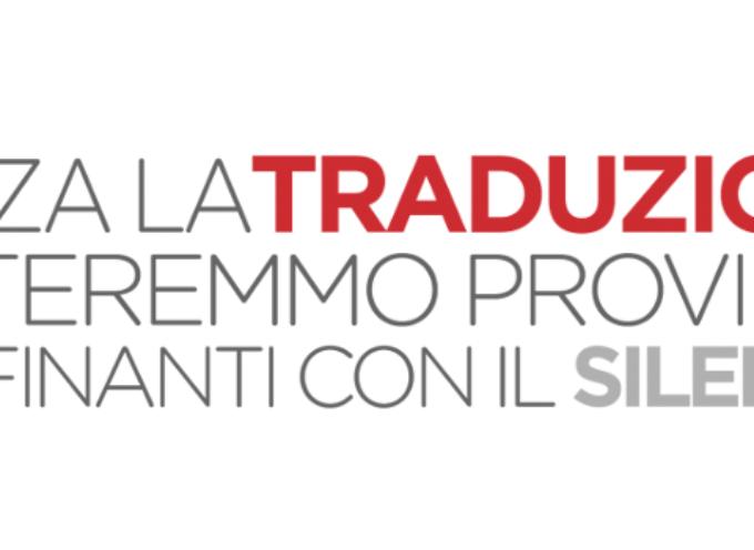 Concorso EPSO per Traduttori di lingua italiana in Belgio e Lussemburgo