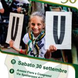 Porta Sant'Andrea: la Festa per la Vittoria della 36ª Lancia d'Oro.