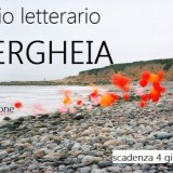 Premio Letterario Energheia 2018 per Racconti Brevi