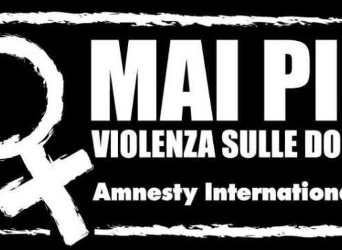 Amnesty International Arezzo Giornata contro la violenza sulle donne: #neancheconunfiore