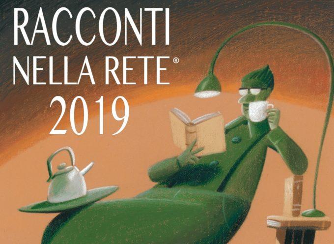 """Al via la XIX ed. del Premio Letterario """"Racconti nella Rete"""""""