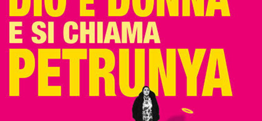 """Proiezione di """"DIO È DONNA E SI CHIAMA PETRUNYA"""" di T. S. Mitevska"""