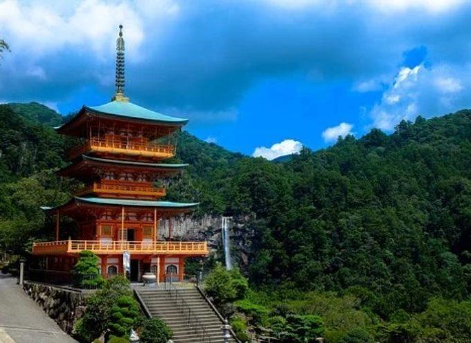 Borse di Studio della JAUW: Associazione giapponese donne universitare
