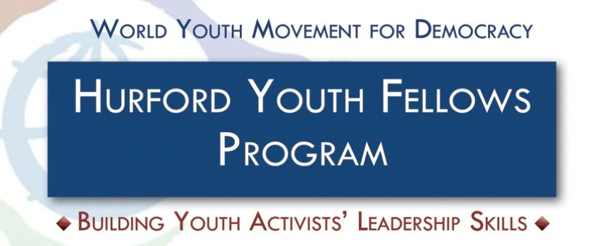 Stage: Tirocinio retribuito al World Youth Movement for Democracy di Washington