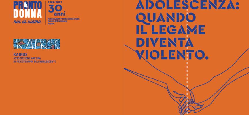 Adolescenza: quando il legame diventa violento – 3 eventi ad Arezzo presso la Libreria Feltrinelli