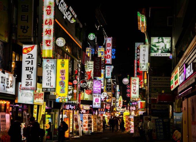 Borse di Studio GKS per lauree magistrali e dottorati di ricerca in Corea del Sud