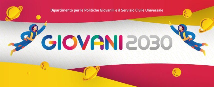 Giovani2030:  casa digitale creata dal Dipartimento per le Politiche Giovanili e il Servizio Civile Universale per i giovani fino a 35 anniresidenti in Italia