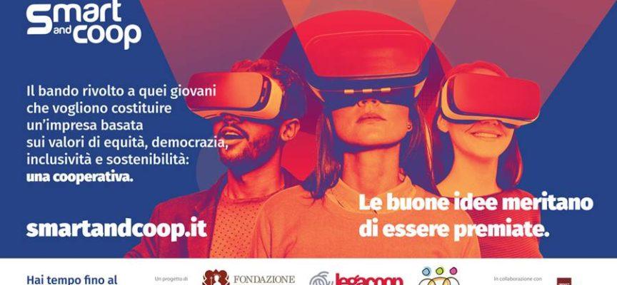 Bando Smart and Coop per nuove cooperative under 35 – Quarta edizione