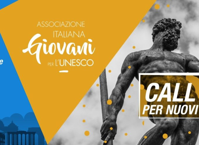 AIGU Associazione Italiana Giovani Unesco della Toscana ha indetto un nuovo bando di selezione di 5 soci